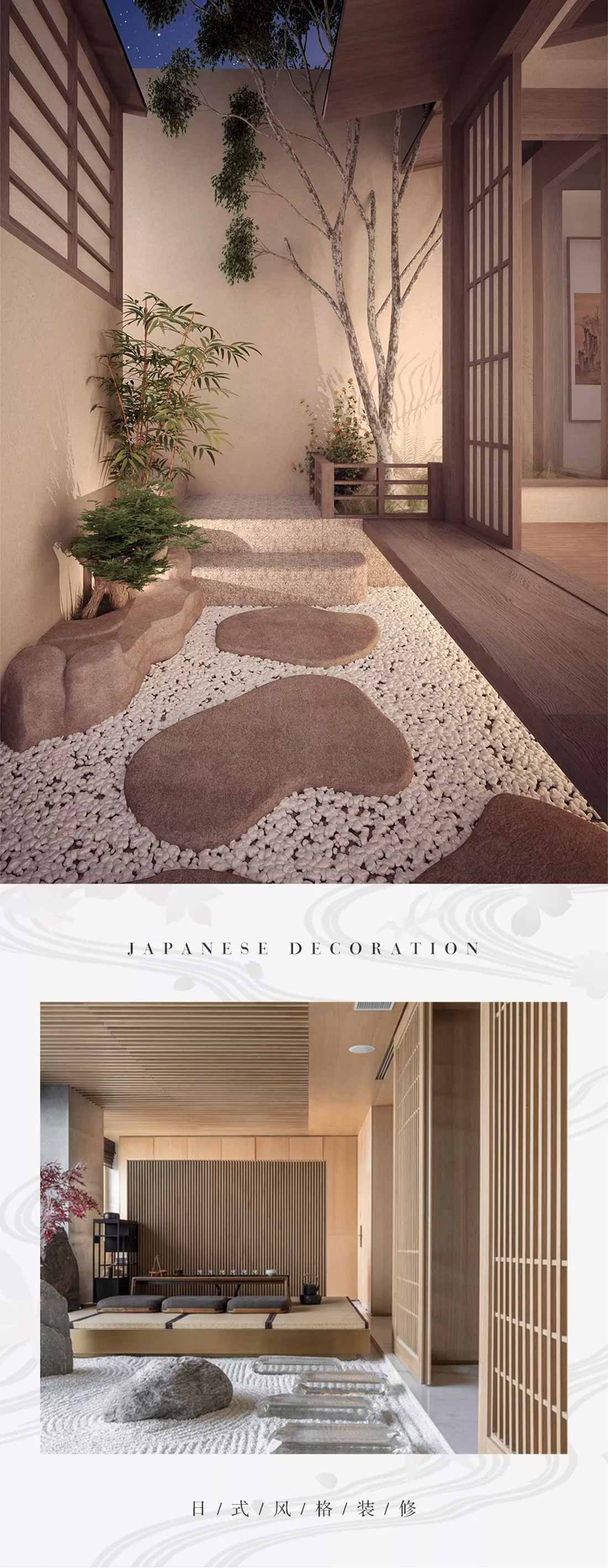 日式风格建筑特点