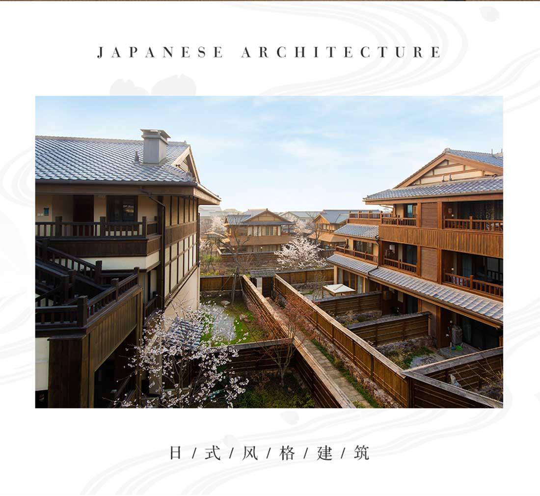 日式风格建筑
