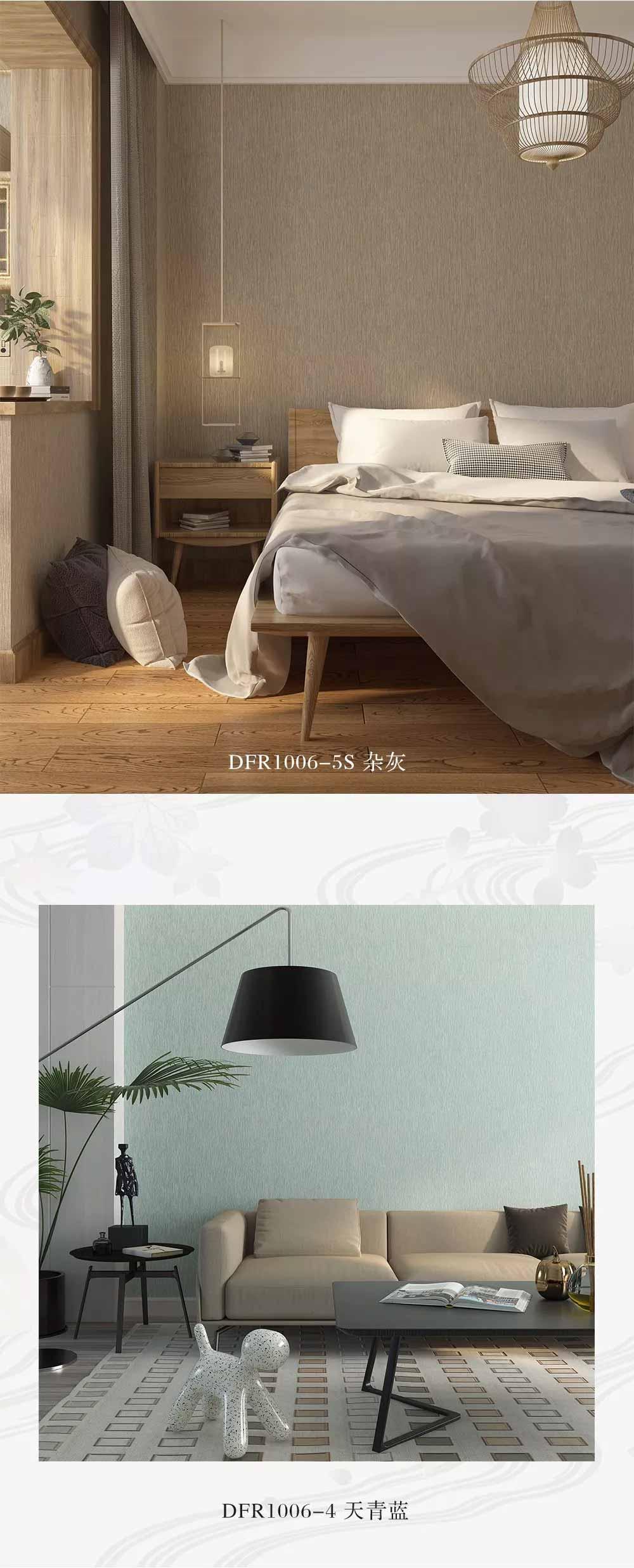 素时锦年日式墙布