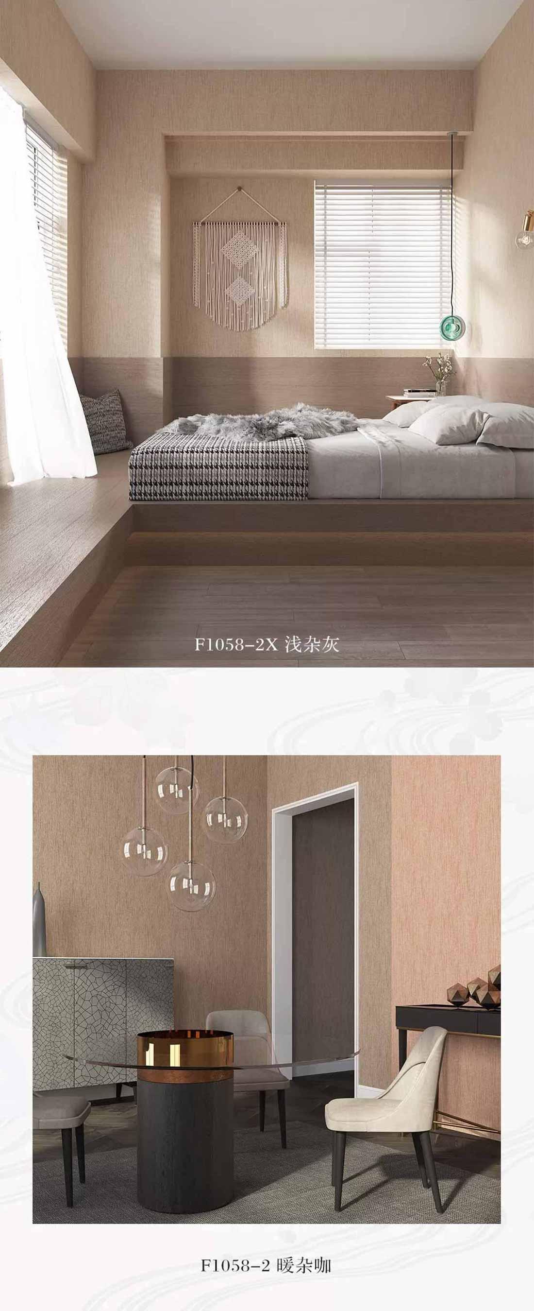 叙旧日式风格无缝墙布