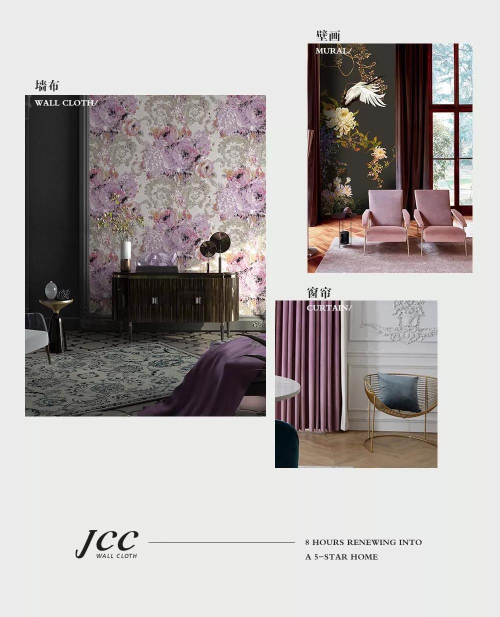 JCC天洋墙布壁画窗帘