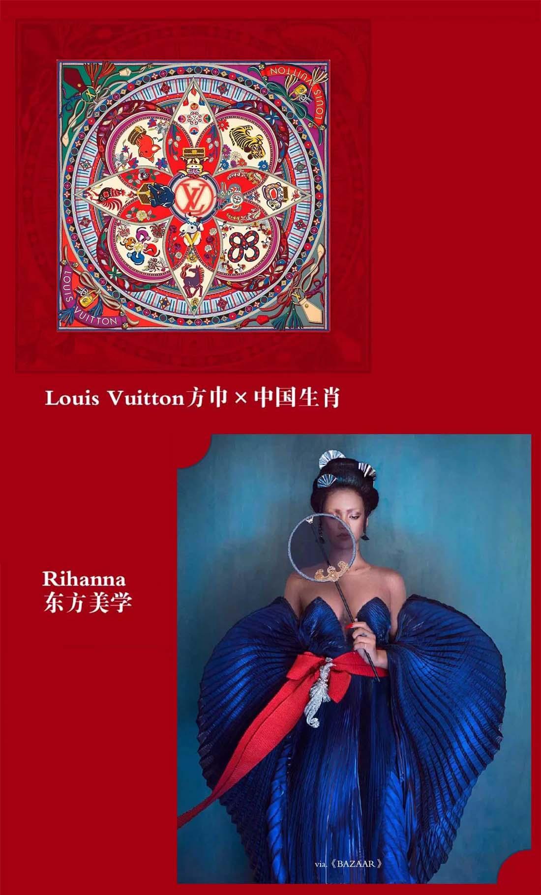 中国元素时尚