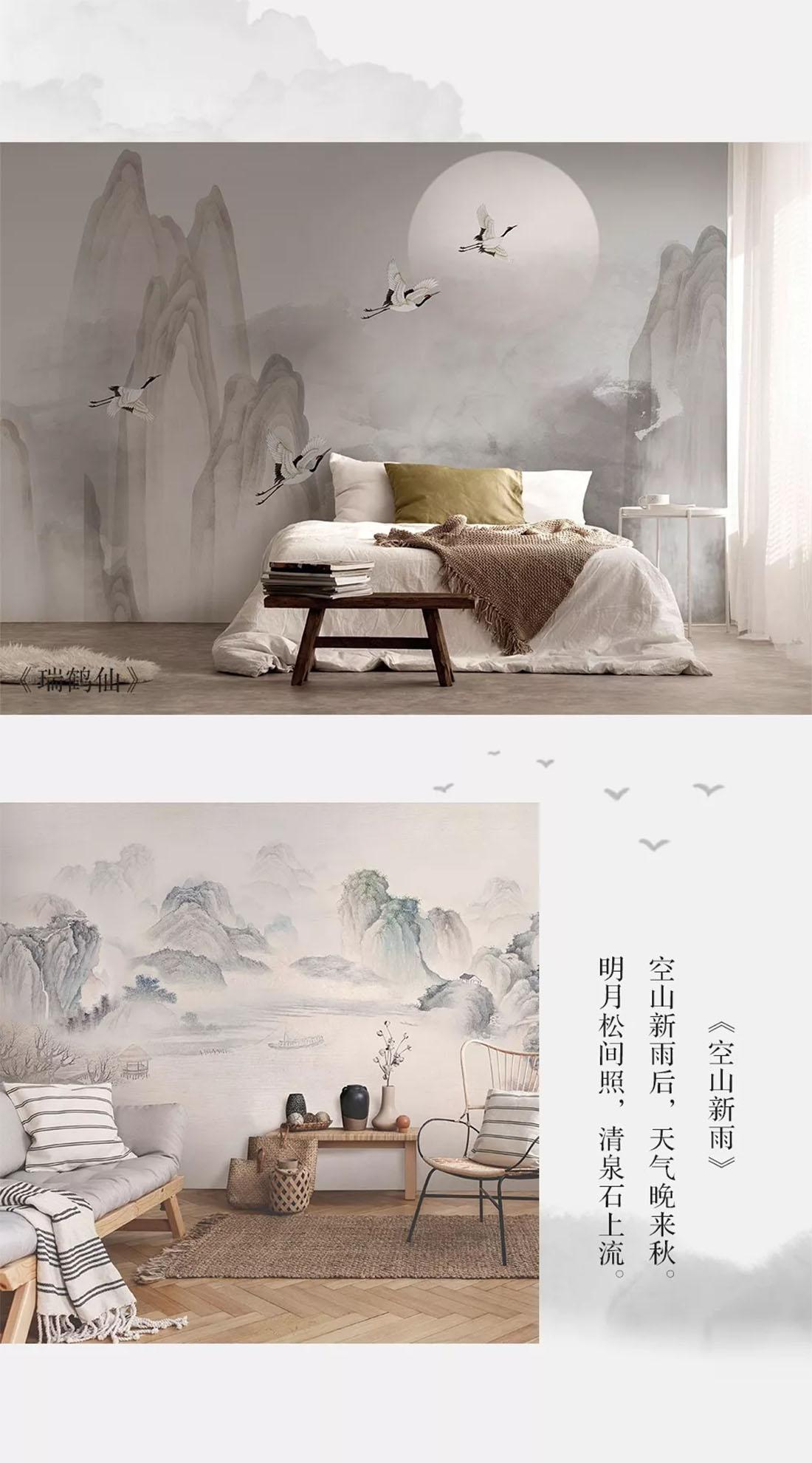 山水瑞鹤新中式卧室背景墙
