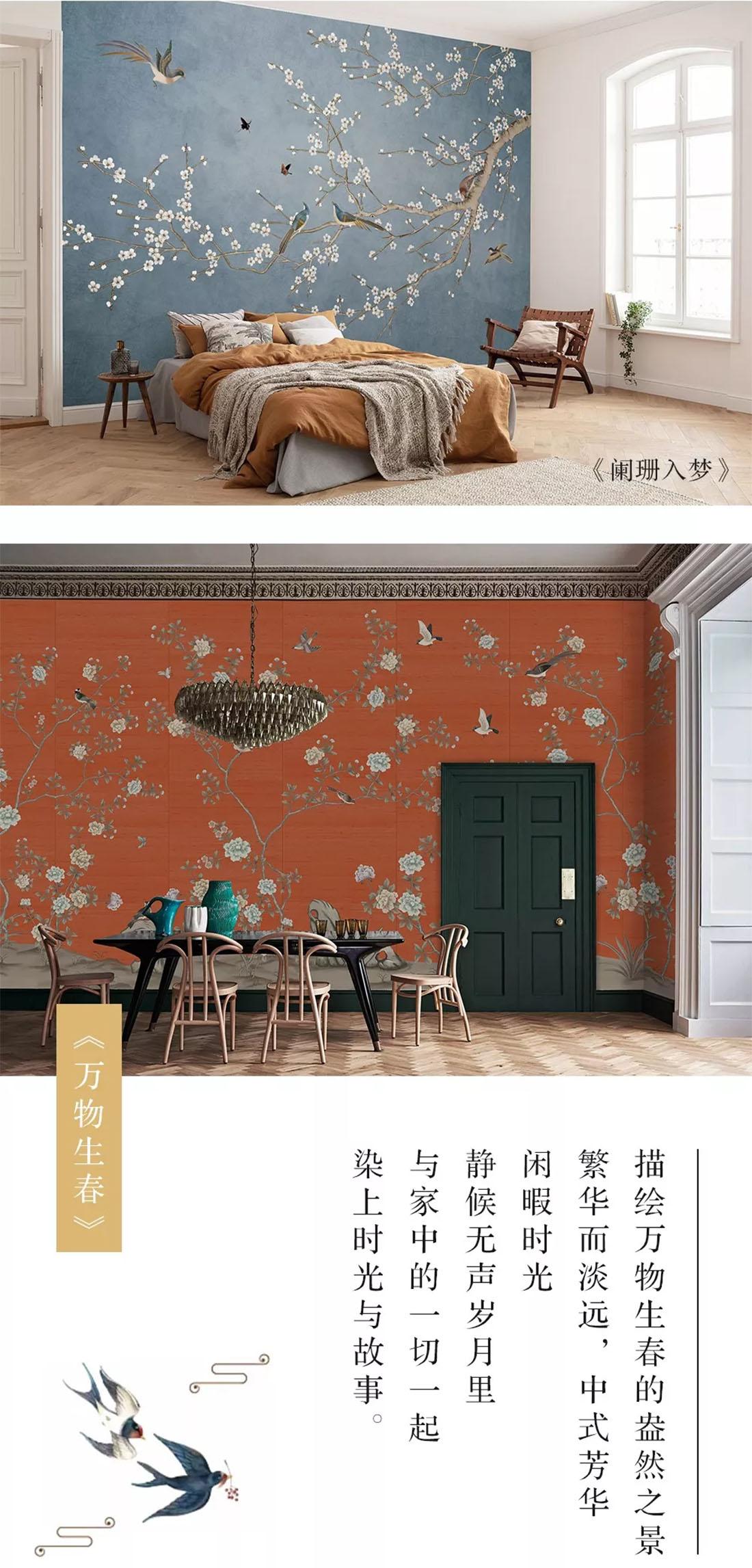 桃花喜鹊青色新中式壁画