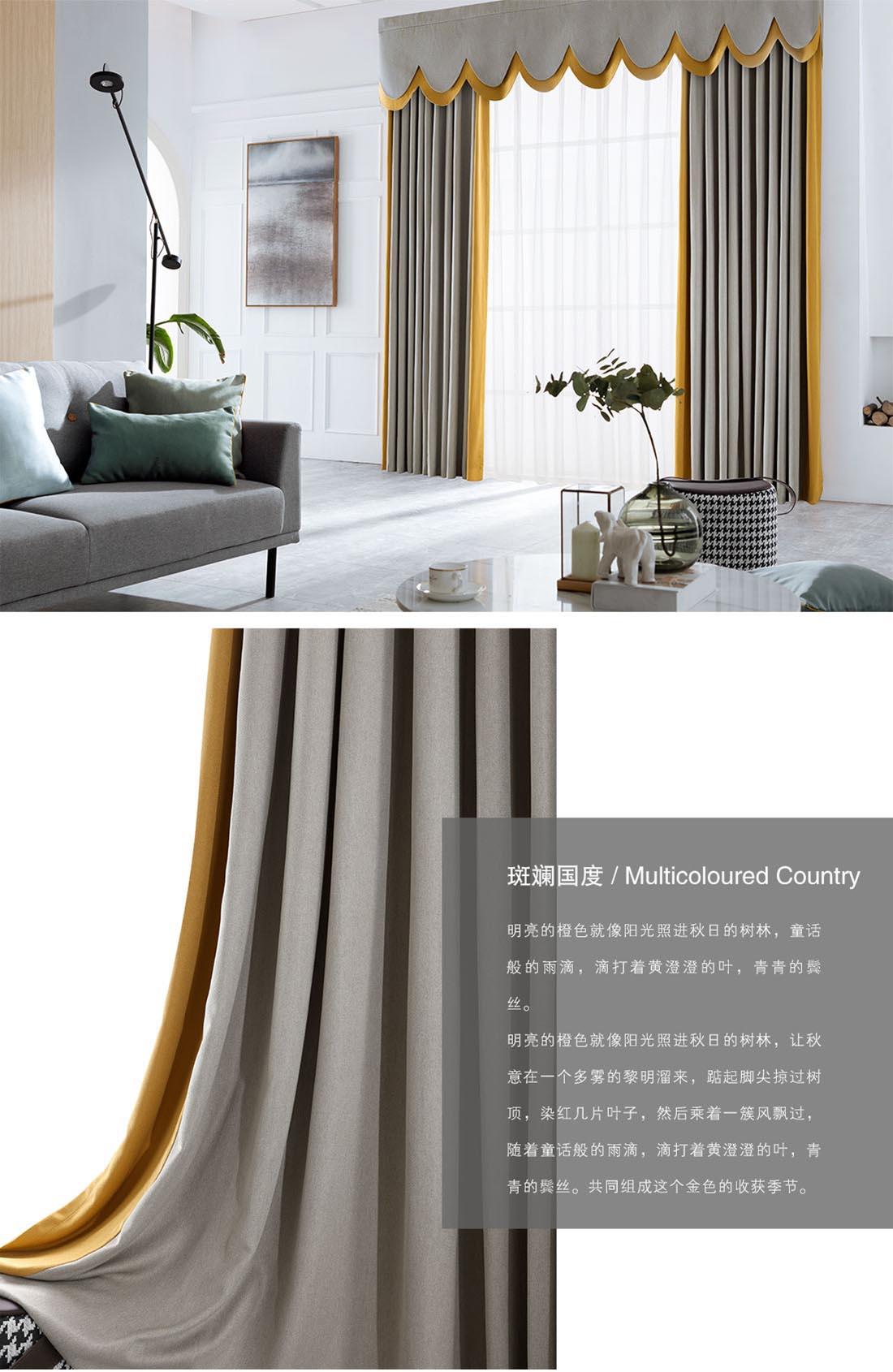 灰色撞色斜纹棉遮光窗帘