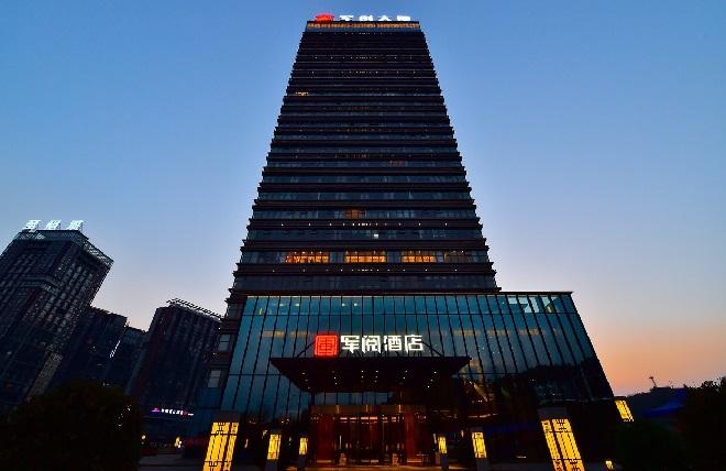 贵阳军悦国际酒店