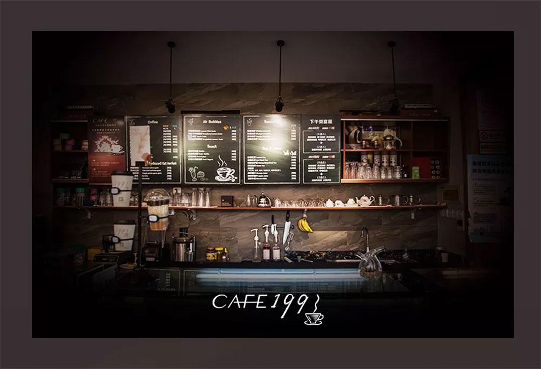 JCC天洋自己的咖啡馆
