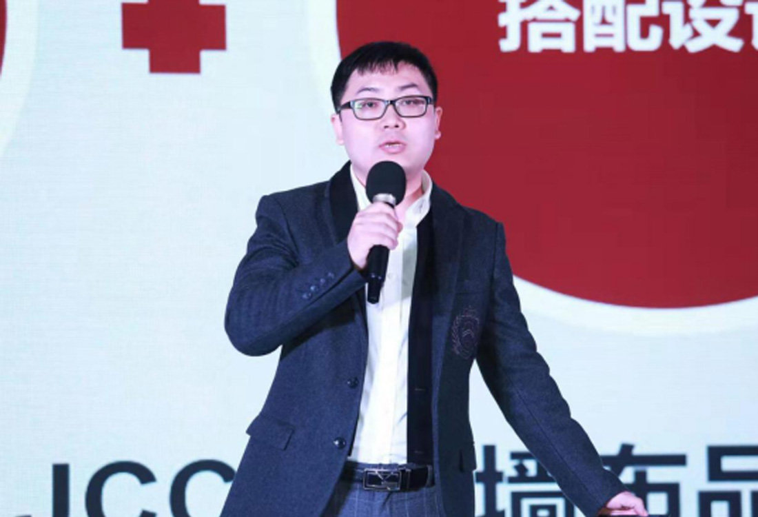 JCC天洋墙布总经理—李明健先生