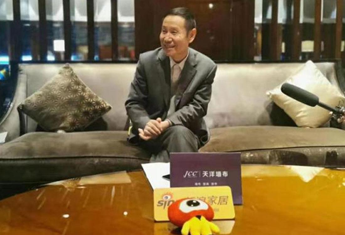 JCC天洋董事长接受新浪家居记者专访