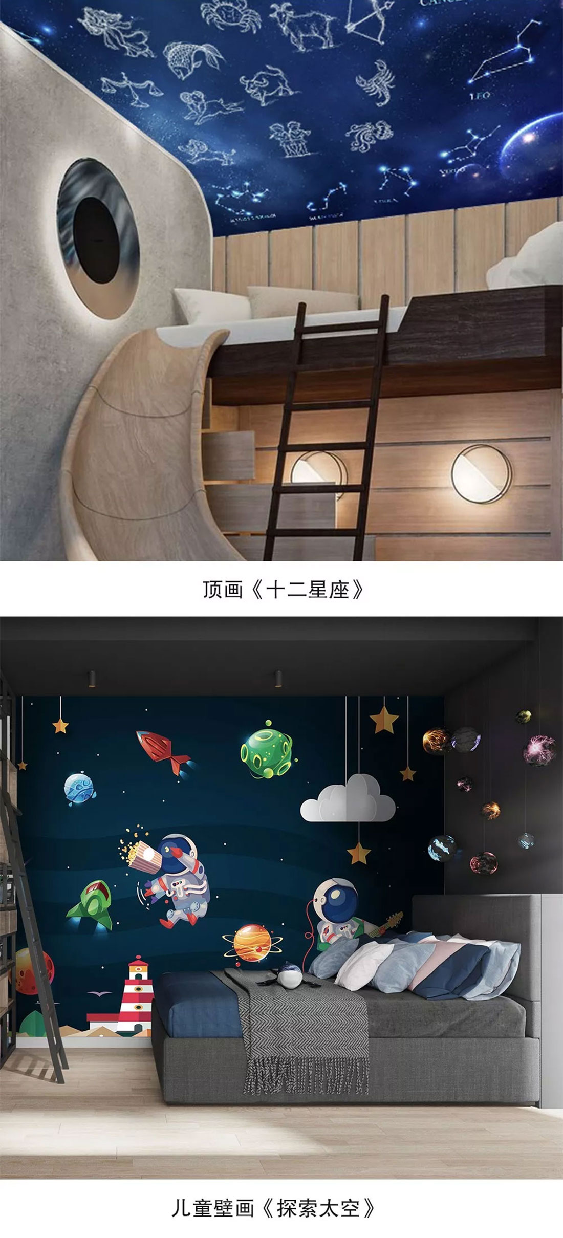 儿童房定制环保墙布