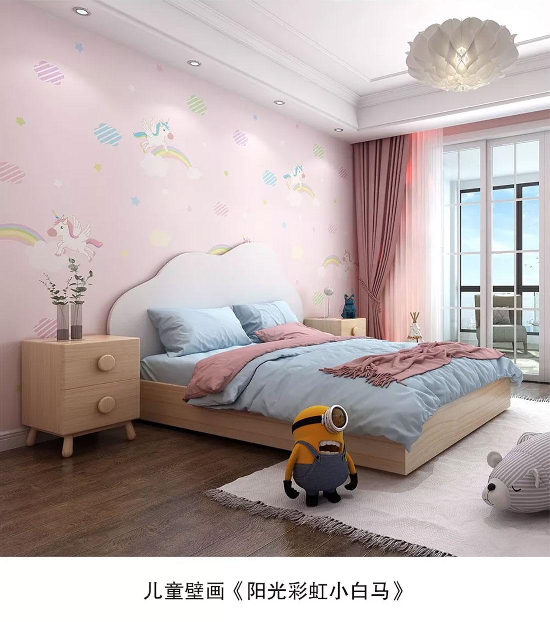 独角兽云朵粉色女儿房环保墙布