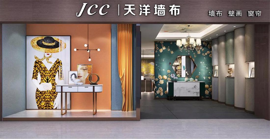 JCC天洋加盟店SI标准