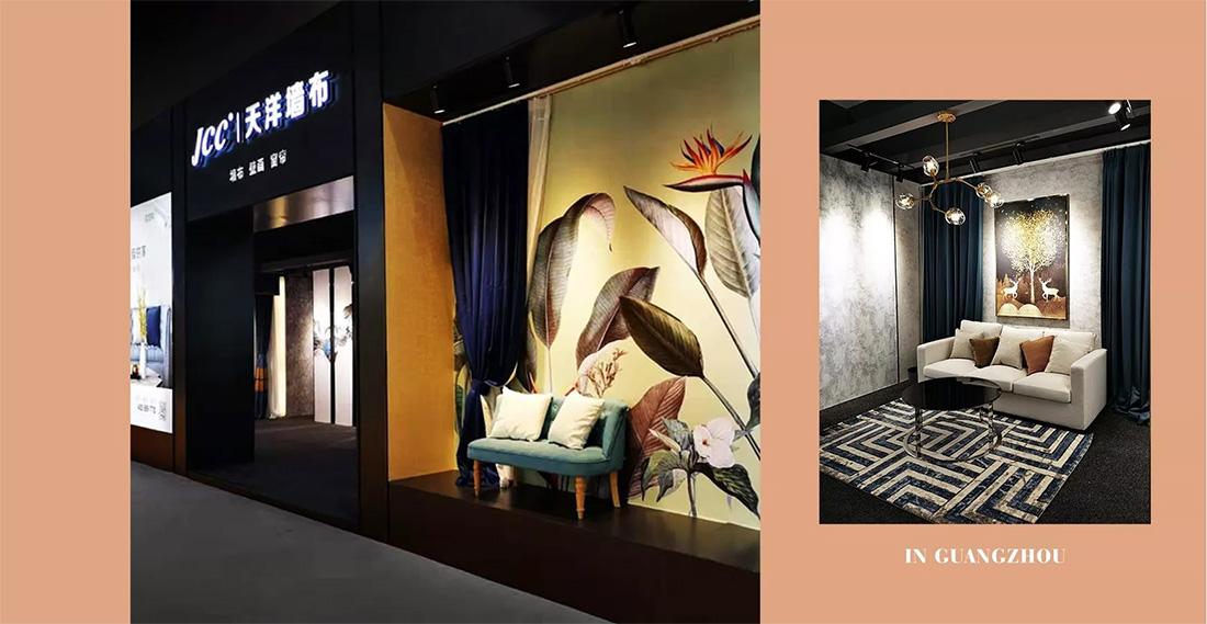 JCC广州建博会展台