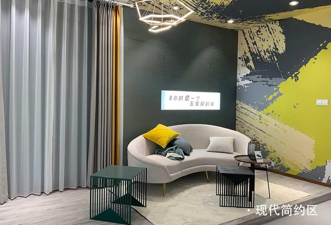 JCC天洋旗舰店现代简约区