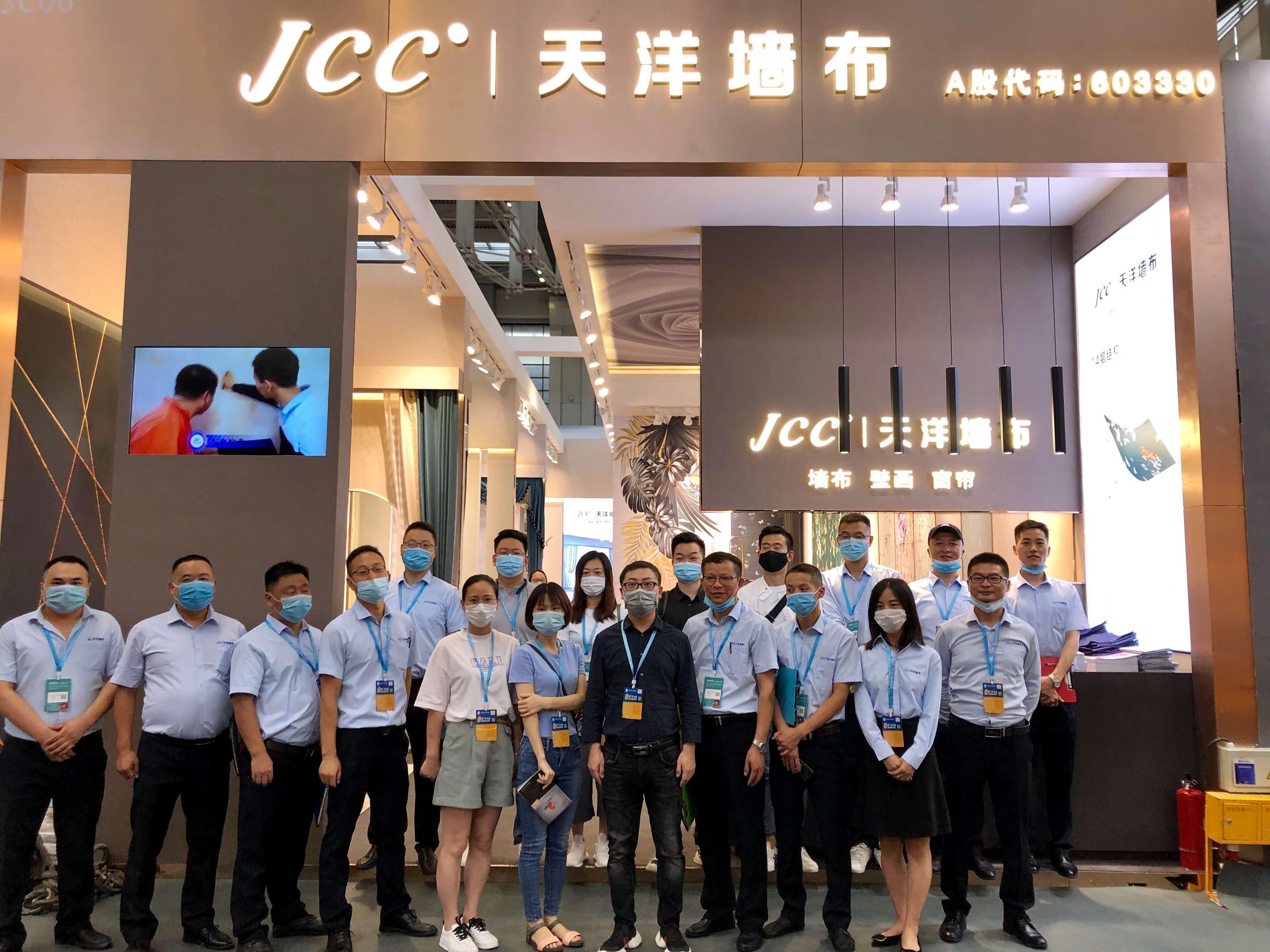 JCC天洋深圳展员工