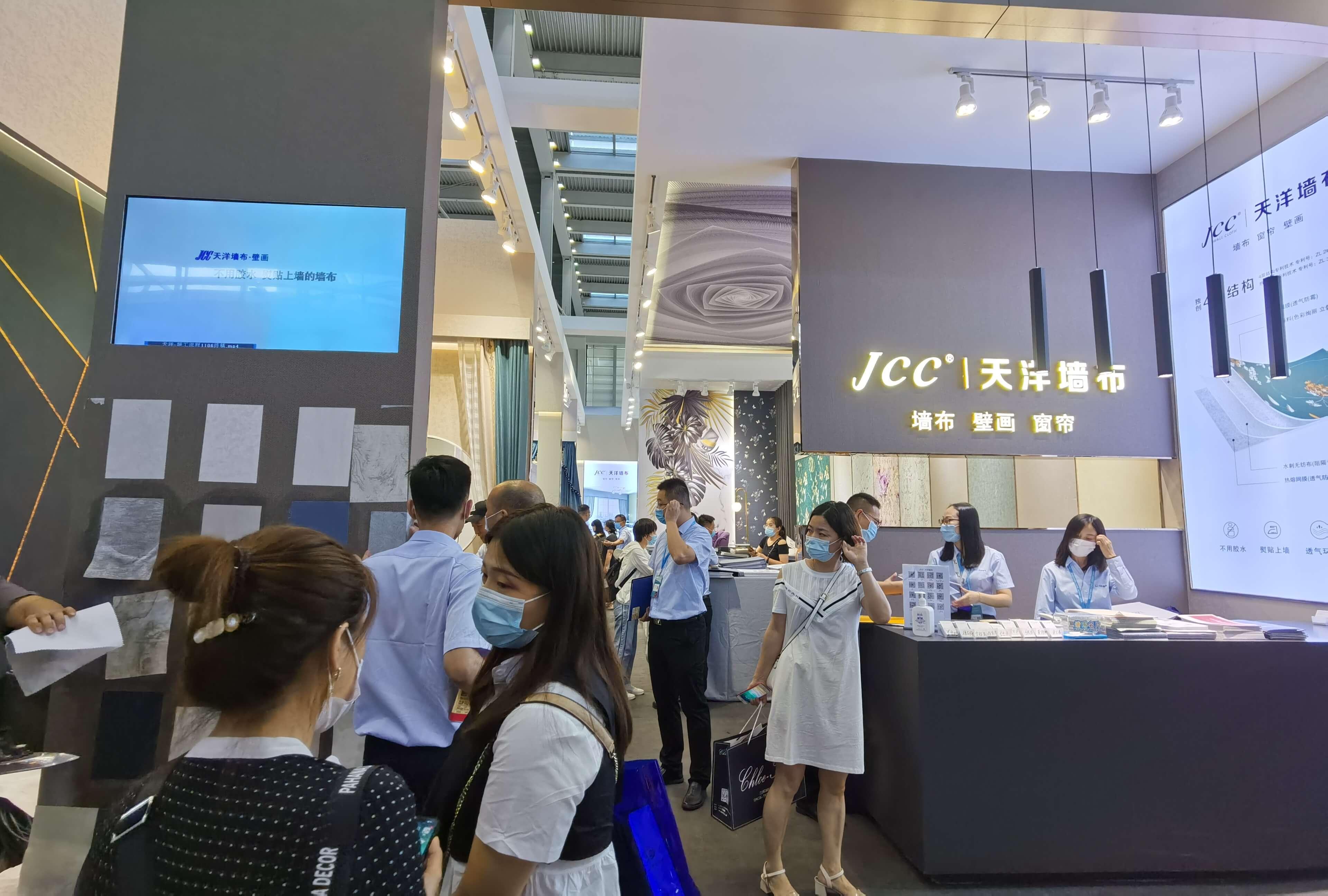 JCC天洋深圳展会展厅