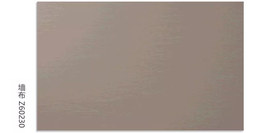 JCC天洋素色墙布