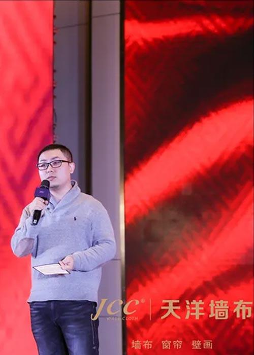 JCC天洋墙布总经理李明健先生