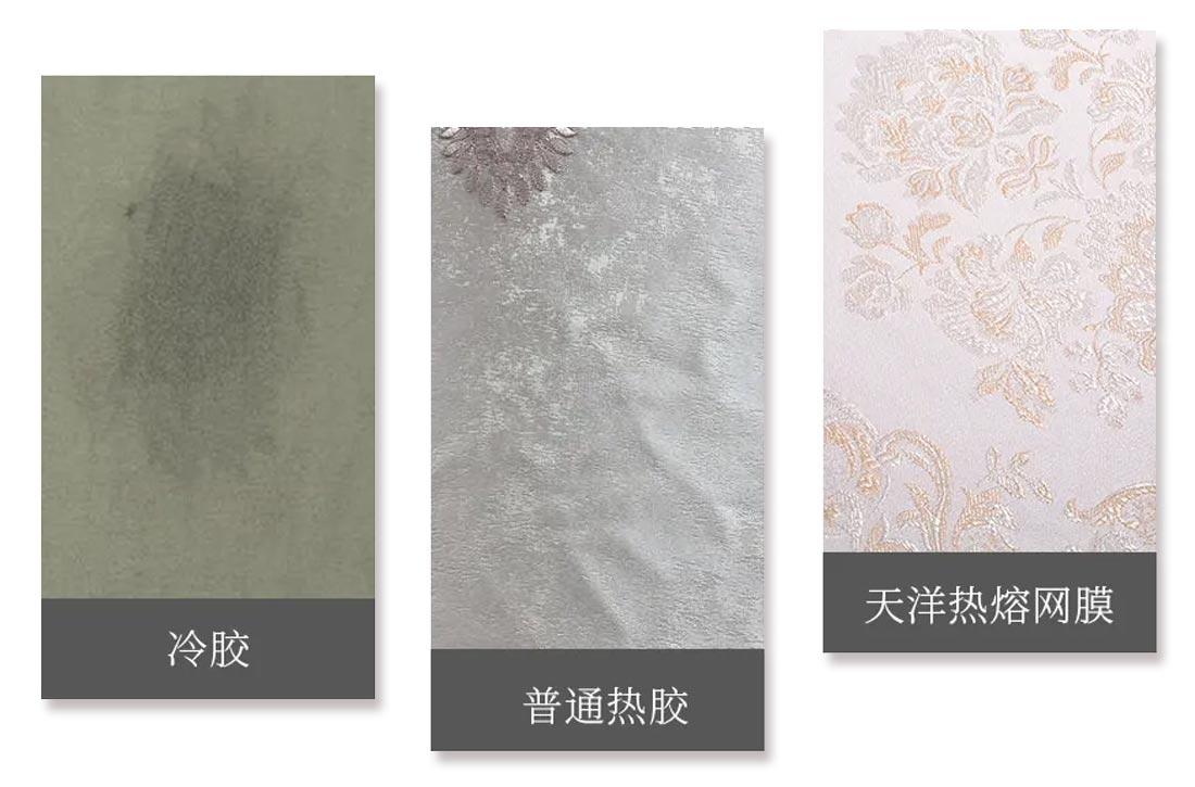 JCC天洋热熔网膜墙布与冷胶热胶墙布对比