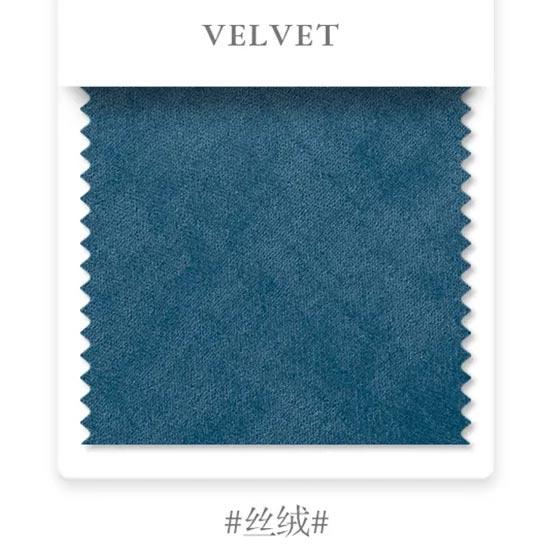 天洋窗帘丝绒材质