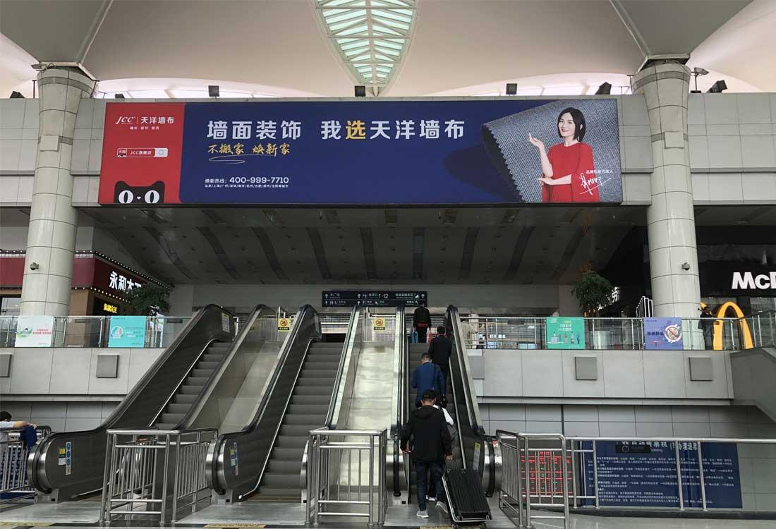 JCC天洋墙布火车站广告
