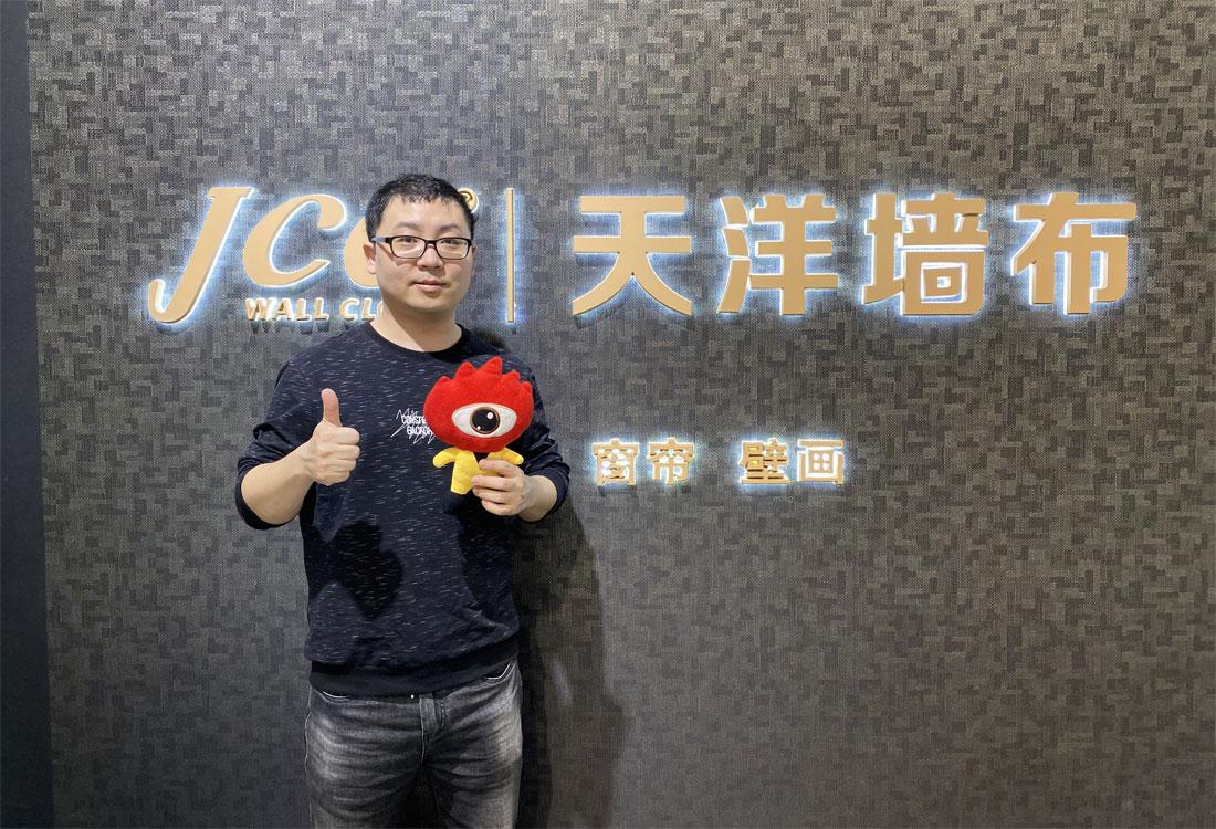 JCC天洋墙布总经理李明健